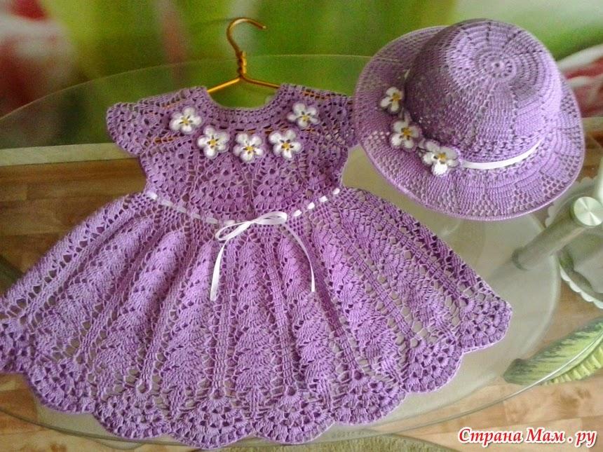 Categoria Uncinetto Baby Creazioni Rita C Only Handmade